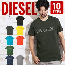DIESEL ディーゼル クルーネック 半袖 Tシャツ メンズ おしゃれ トップス カットソー UMLT JAKE かっこいい 綿100 ブランド ロゴ プチギフト 誕生日プレゼント 彼氏 父 男性 ギフト 記念日 cg46-darx S10