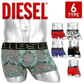 DIESEL ディーゼル ボクサーパンツ メンズ 下着 おしゃれ かっこいい セクシー UMBX-DAMIEN BOXER-SHORTS 綿 ブランド グラフィック ロゴ プチギフト 誕生日プレゼント 彼氏 父 男性 ギフト 記念日 diesel1fw S10