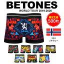 BETONES/ビトーンズ ボクサーパンツ メンズ 下着 WorldTour ワールドツアー ノルウェー モンゴル ウズベキスタン バチ…