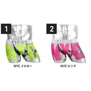 FICUS/フィークスNYCメンズボクサーパンツ商品画像