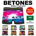 BETONES/ビトーンズ ボクサーパンツ メンズ 下着 おしゃれ WorldTour ワールドツアー サウジアラビア ブルガリア スロ…
