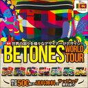 Worldtour-1