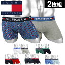 Tommy2pack2 1
