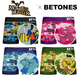 BETONES×MONSTER HUNTER コラボ ボクサーパンツ メンズ ビトーンズ モンスターハンター キャラクター フリーサイズ 夏物 プチギフト 誕生日プレゼント 夏物 父 息子 ギフト 記念日