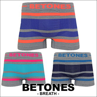 ★ BETONES (ビトーンズ) BREATH Boxer shorts ★ breath seamless size free men underwear men's women's underwear gift birthday present boyfriend men's
