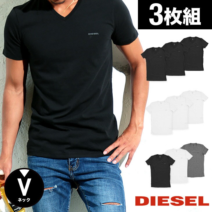 【3枚組セット】DIESEL/ディーゼル Vネック Tシャツ メンズ 半袖 Essentials 男性 トップス 無地 ワンポイント ルームウェア ブランド 綿100% コットン 福袋 誕生日プレゼント 彼氏 父 ギフト