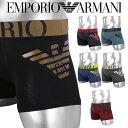 エンポリオ アルマーニ ボクサーパンツ メンズ 下着 おしゃれ EMPORIO ARMANI 3D PRINT 綿 かっこいい ロゴ ブランド 高級 男性 プレゼント プチギフト 誕生日プレゼント クリスマス 彼氏 父 息子 ギフト 記念日 111776-725