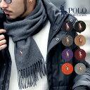 Prlscarf 1