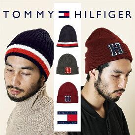トミーヒルフィガー ニット帽 メンズ TOMMY HILFIGER レディース 帽子 キャップ ブランド 男性 女性 プチギフト 誕生日プレゼント 彼氏 彼女 父 息子 ギフト 記念日