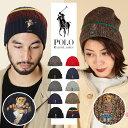 ポロ ラルフローレン ニット帽 帽子 メンズ レディース POLO RALPH LAUREN BEAR ブランド ロゴ 刺繍 ベア ボーダー カ…