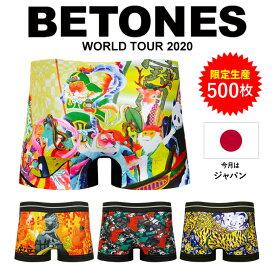 BETONES/ビトーンズ ボクサーパンツ メンズ 下着 WorldTour ワールドツアー ジャパン ブータン モンゴル ウズベキスタン キャラクター ブランド 男性 プレゼント プチギフト 誕生日プレゼント クリスマス 彼氏 父 ギフト 記念日 HW