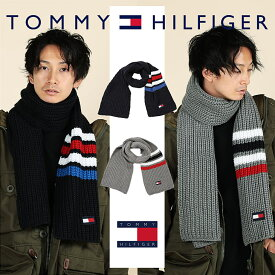TOMMY HILFIGER トミーヒルフィガー マフラー おしゃれ 暖かい メンズ レディース リブ編み ブランド 男性 プチギフト 誕生日プレゼント クリスマス 彼氏 彼女 父 ギフト 記念日
