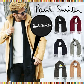 Paul Smith ポールスミス マフラー メンズ ストール おしゃれ 暖かい ウール100% 厚手 無地 ワンポイント レディース 父の日 誕生日プレゼント 彼氏 彼女 カップル 父 男性 女性 ギフト