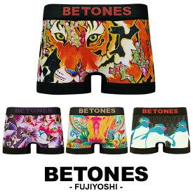 BETONES×Fujiyoshi Brother's コラボ ボクサーパンツ メンズ 下着 おしゃれ アニマル かわいい ビトーンズ フジヨシブラザーズ フリーサイズ ブランド 男性 プレゼント プチギフト 誕生日プレゼント 彼氏 父 息子 ギフト 記念日 正月