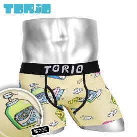 TORIO/トリオ ボクサーパンツ メンズ 下着 ソープ 総柄 オシャレ かわいい プチギフト 誕生日プレゼント 彼氏 父の日 旦那 ギフト 送料無料