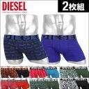 Diesel2p-1