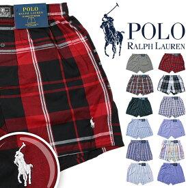 POLO RALPH LAUREN ポロ ラルフローレン トランクス メンズ 下着 大きい おしゃれ ストライプ WOVEN 綿100 ブランド 男性 プチギフト 誕生日プレゼント 彼氏 父 息子 ギフト 記念日