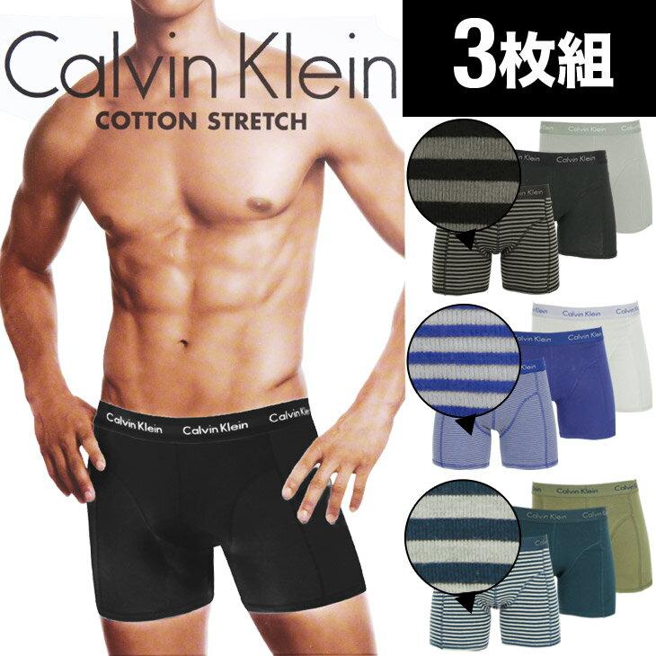 【3枚組セット】カルバンクライン ロング ボクサーパンツ メンズ 下着 無地 ボーダー ロゴ COTTON STRETCH Calvin Klein CK 福袋 誕生日プレゼント 彼氏 父 男性 旦那 ギフト