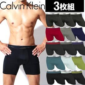 【3枚セット】Calvin Klein カルバンクライン ロング ボクサーパンツ メンズ 大きいサイズ おしゃれ Microfiber Stretch CK 3枚組 ブランド ロゴ 男性 プレゼント プチギフト 誕生日プレゼント 夏物 彼氏 父 ギフト 記念日