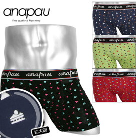 anapau/アナパウ ボクサーパンツ メンズ 下着 トライアングルケーキ ドット 国産 オシャレ かわいい プチギフト 誕生日プレゼント 彼氏 父の日 旦那 ギフト 送料無料