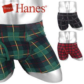 Hanes/ヘインズ ボクサーパンツ メンズ 下着 大きい おしゃれ チェックプリント ジムウェア 綿 ブランド 男性 プチギフト 誕生日プレゼント 彼氏 父 息子 ギフト 記念日