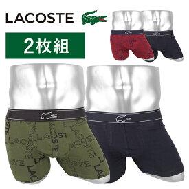 【2枚セット】LACOSTE ラコステ ボクサーパンツ メンズ 下着 大きい 綿 2枚組 ブランド ワニ 男性 プチギフト 誕生日プレゼント 父 息子 ギフト 記念日 10as