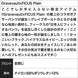 Gravevault×FICUSPlain商品画像