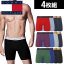 Tommy4pack 1