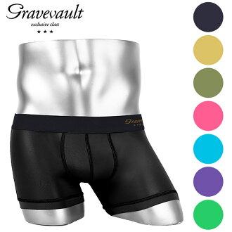 ★ gravevault (grave BART) Plain short Boxer shorts ★ plain men underwear men's underwear gifts birthday present boyfriend men's underwear store