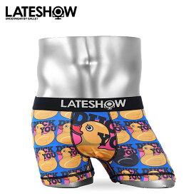 LATESHOW/レイトショー ボクサーパンツ メンズ 下着 DUCK YOU オシャレ かわいい プチギフト 誕生日プレゼント 彼氏 父の日 男性 旦那 ギフト 送料無料