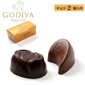 GODIVA ゴディバ チョコレート セット 2個入り ベルギー チョコ アソート 王室御用達 高級 詰め合わせ 2粒 コフレゴールド バレンタイン プレゼント プチギフト 海外 友達 彼氏 父 男性 旦那 ラ