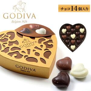 GODIVA ゴディバ チョコレート セット 14個入り ベルギー チョコ ハート アソート 王室御用達 高級 詰め合わせ 14粒 ク−ルアイコニック グラン バレンタイン プレゼント プチギフト 海外 友達