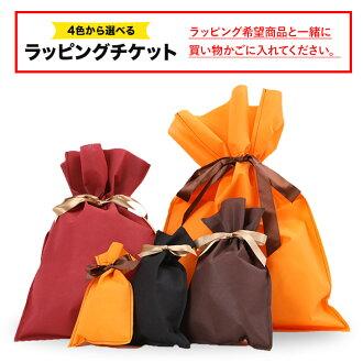 ☆免費的包票☆生日禮物聖誕節男朋友父親禮物紀念日漂亮