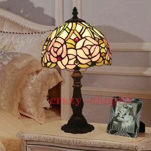 テーブルランプ ステンドグラスランプ ティファニーライト リビング レトロ 手作り照明器具 卓上照明 花柄スタンド ベッドライト 北欧 おしゃれ インテリア 装飾 アンティークカフェ風 テ