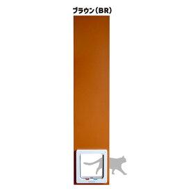 ペットスルーもん ブラウン【犬用 猫用 ドア 出入口 門 ペット用品】