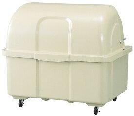 カイスイマレン ジャンボペールHG800C(キャスター付き)【容量800L 45Lゴミ袋18個相当 約12世帯 大型ゴミ箱 ゴミステーション FRP製 キャスター付き アイボリー】