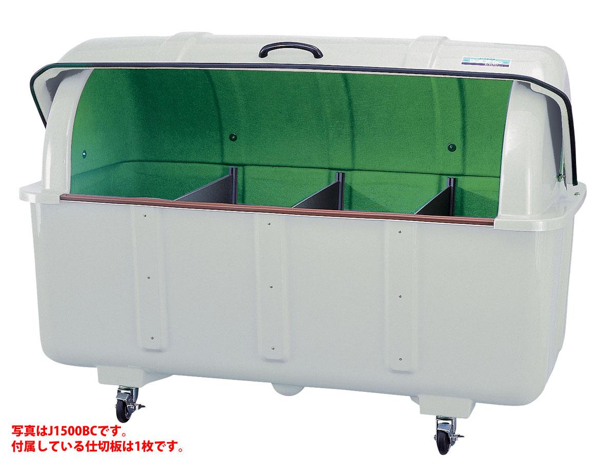 カイスイマレン ジャンボステーションJ1500BC(分別仕様・キャスター付き)【容量1500L 45Lゴミ袋33個相当 約22世帯 大型ゴミ箱 ゴミステーション FRP製 キャスター付き グレー】