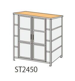 カイスイマレン ジャンボメッシュST2450用オプション ステンレス屋根加工(本体別売り)【大型ゴミ箱 ゴミステーション】