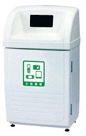 カイスイマレン ジャンボボトムSLK100D 小型家電用(カギ標準装備)【容量60L 小型家電 分別ゴミ箱 ダストボックス 分別ごみ箱】