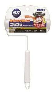 ハイグレ−ドSC S C4333【掃除機では取りきれないカーペットのゴミ・花粉をしっかりキャッチする、コロコロクリーナー】