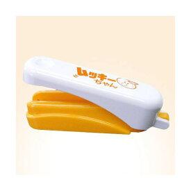 【送料無料】ももや 皮むき器 ムッキーちゃん【柑橘類の硬い皮を楽々カット♪】