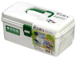 救急箱S ホワイト F2485【非常事態に備える安心!救急箱】
