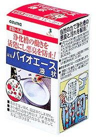 【送料無料】バイオエース液状【トイレ浄化槽を活性化】