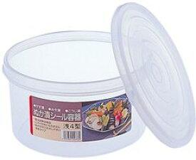 【送料無料】ぬか漬けシール容器 浅4型【密封性の高いプラスチック製漬け物容器】