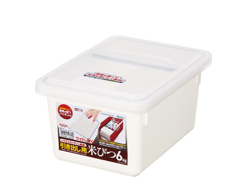 【送料無料】引き出し用米びつ6kg W(ホワイト )【お米の鮮度をしっかり保つ!システムキッチン用米櫃】