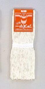 アズテー替糸 130【清掃用品/モップ/水拭き 糸モップ】