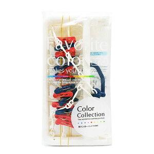 カラーコレクション角ハンガー24ピンチ付きOLP88659【色でお部屋を楽しく「ColorCollection」】