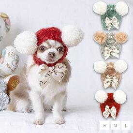 くまさんラメ編み込み帽子 S/M/L CRAZYBOO -クレイジーブー- 犬服 帽子 防寒具 ドッグウェア トイプードル チワワ ポメラニアン CB21AW
