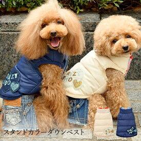 CRAZYBOO / クレイジーブースタンドカラーダウンベストXS / S / M / L / XL / XXL / DS / DMサイズ犬服 / 犬の服 / ドッグウェア