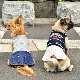CRAZYBOO / クレイジーブーキラキラボーダーワンピースXS / S / M / L / XLサイズ犬服 / 犬の服/ ドッグウェア